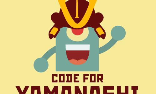 Code for yamanashiと共同でスクーミーを活用した地域での学びの連携を行います。