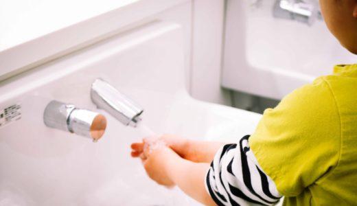 手を近づけるだけで水が流れるってすごくないですか?