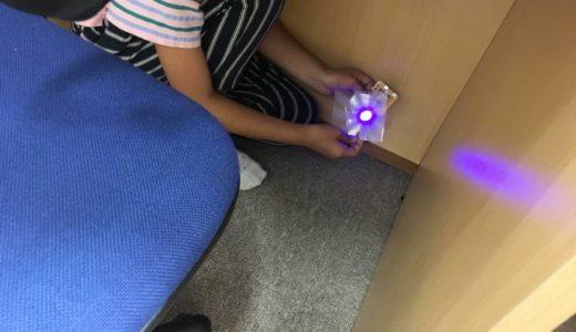 LEDをもっと綺麗に見せるための工夫