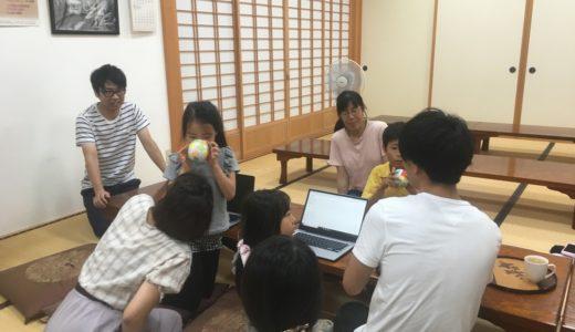 伝統文化×テクノロジーの学びを、都留文科大学の学生が都留市で実践