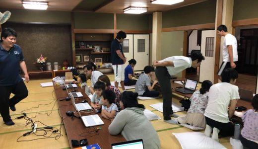 【みんなで学ぼう】スクーミー出張講座in小菅村
