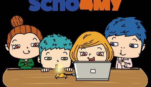 SchooMyFES 〜山梨のSTAEMs教育の底力を見せる学びの祭典〜 (実施要項)