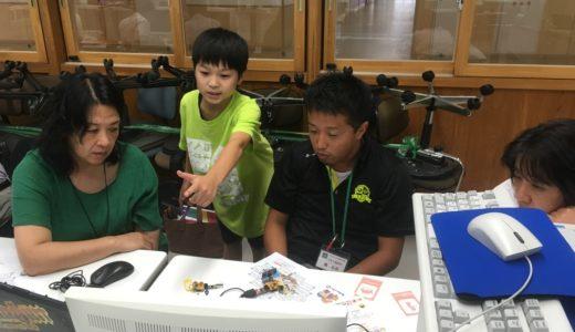子どもたちと一緒に考えるプログラミング&ものづくりの学びの研修会