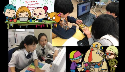 業界初!塾・学校様向けのICT活用&探究活動のコミュニケーションツールとスキル習得のための動画教材の2つを兼ね備えたプラットフォームシステム『SchooMy GEAR』のリリースと、その体験版の無償レンタルを実施いたします。